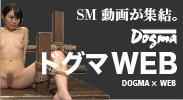 無料サンプル動画多数!
